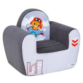 Игрушечное кресло «Летчик», цвет дрим