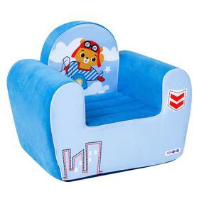 Игрушечное кресло «Летчик», цвет лазурь