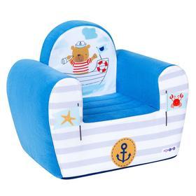 Игрушечное кресло «Мореплаватель», цвет лазурь