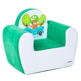 Игрушечное кресло «Путешественник», цвет неон, стиль 1