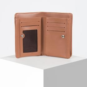 Кошелёк женский, 3 отдела на клапане, цвет розовый - фото 56958