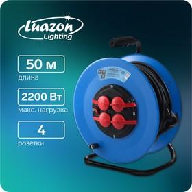 Удлинитель на катушке Luazon Lighting, 4 розетки, 50 м, 16 А, ПВС 3х2.5 мм2, с з/к, IP44
