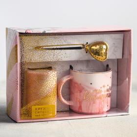 Подарочный набор «Ты моя вселенная»: кружка 350 мл, сито, чай чёрный 25 г.