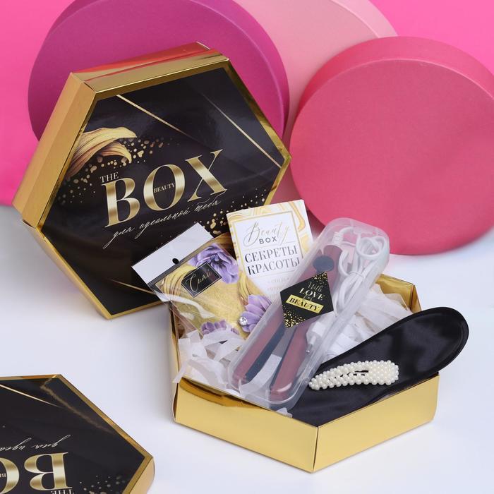 Набор щипцы-гофре Beauty box, 25,5 х 22 см - фото 766514
