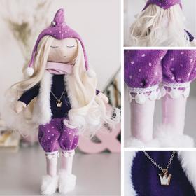 Интерьерная кукла «Ванда» набор для шитья, 21 × 0,5 × 29,7 см