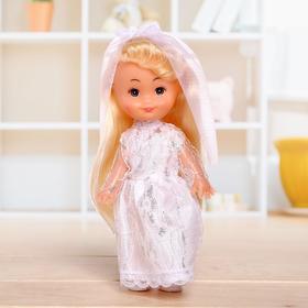 Classic doll