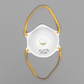 Респиратор KN95 FFP2 с резинками за голову, универсальный