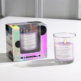 Свеча-прикол в голографической коробке «Свеча для сладкого сна», 8,3 х 5,3 х 8,3 см