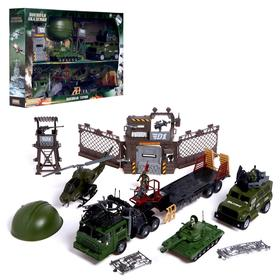 Набор игровой «Военная база» с техникой