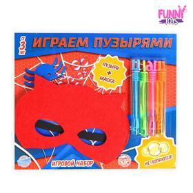 Набор «Играем пузырями» маска человека паука + нелопающиеся пузыри 4 шт.
