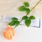 """Цветок искусственный """"Роза с блёстками"""" розовая"""