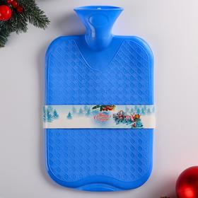 Hot water bottle 2l blue