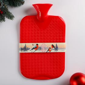 Hot water bottle 2l red