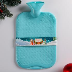 Hot water bottle 2l turquoise
