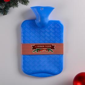 Hot water bottle 1l blue