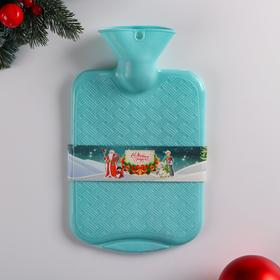 1l turquoise hot water bottle
