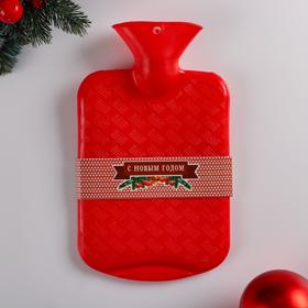 Hot water bottle 1l red
