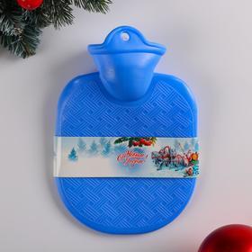Hot water bottle 0.5 l blue
