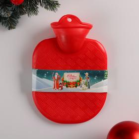Hot water bottle 0.5 l red