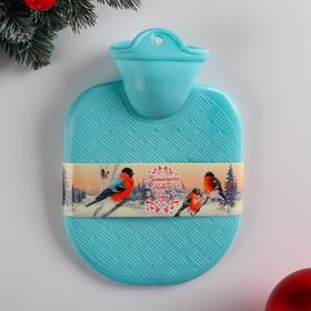 0.5 l turquoise hot water bottle
