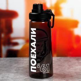 """""""Let's Go"""" bottle, 750 ml"""