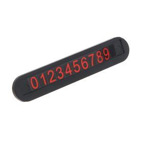 Табличка для номера телефона, складная, черный