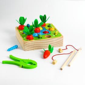 "Children's educational set ""Fishing + carrots"" 15, 5x15, 5x4 cm"