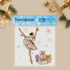 Термонаклейка «Балерина», 15 × 15 см