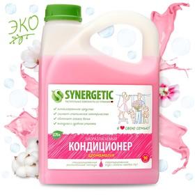 Кондиционер для белья Synergetic «Аромамагия», 2,75л - фото 4667913