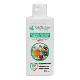 Средство для мытья овощей и фруктов антибактериальное Clean Home, 200 мл