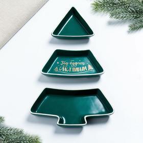 Менажница «Год будет счастливым», зеленая,16,5 см