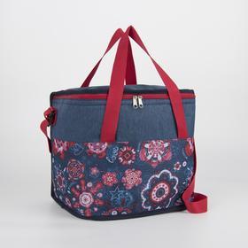 15L thermo Star bag, 28*21*25, otd on Moln, n / CARM, reg belt, waterpron, blue