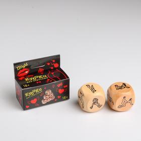 """Кубики игральные , набор """"Позы 18+"""", 3х3 см, деревянные"""