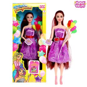 Поздравительная кукла «С Днём рождения», с открыткой