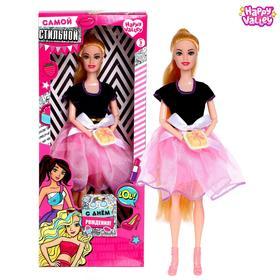 Поздравительная Кукла-модель «Самой стильной» с открыткой