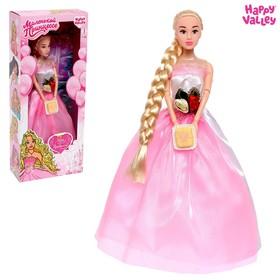 Поздравительная Кукла-модель «Маленькой принцессе» с открыткой