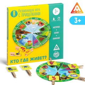 """Educational game with clothespins """" Who lives where?"""""""