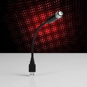"""Световой прибор """"Звездное небо"""", 12.5 см, USB, цвет микс, КРАСНЫЙ"""