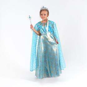 Карнавальный костюм «Элла», платье, плащ, диадема, жезл, коса, р. 30, рост 110-116 см