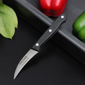 Нож кухонный «Европа», для овощей, лезвие 7 см