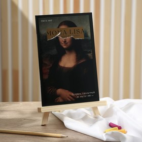 """Тетрадь для скетчей, 32 л 100 г/м2 """"Mona Lisa"""""""