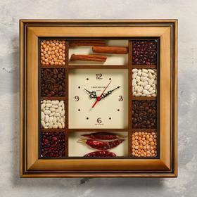"""Часы настенные """"Специи"""" 31.2х31.2 см"""