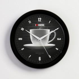 "Часы настенные ""Чашка"", плавный ход, d=24.5 см"