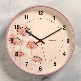 """Часы настенные """"Полевые цветы"""", плавный ход, d=30.5 см"""