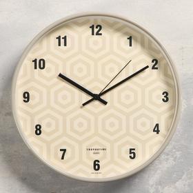 """Часы настенные """"Шестиугольники"""", плавный ход, d=30.5 см"""