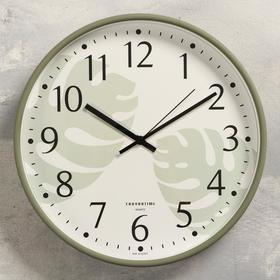 """Часы настенные """"Папоротник"""",  плавный ход, d=30.5 см"""