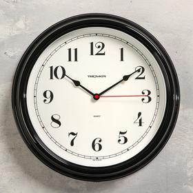 """Часы настенные """"Классика"""", плавный ход, чёрные, d=31 см"""