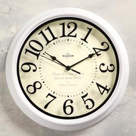 """Часы настенные """"Классика"""", плавный ход, печать по стеклу, белые, d=31 cм"""