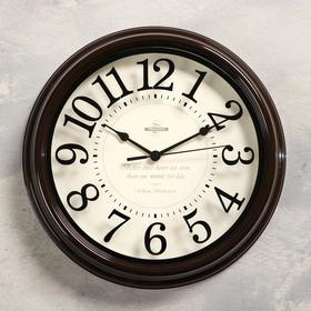 """Часы настенные """"Классика""""  плавный ход, печать по стеклу, коричневые, d=31 cм"""