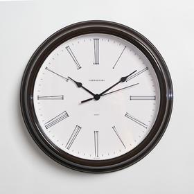 """Часы настенные """"Классика"""" плавный ход, коричневые, d=31 cм"""
